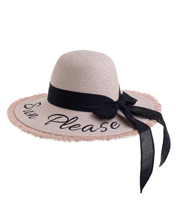 Καπέλο Ψάθινο