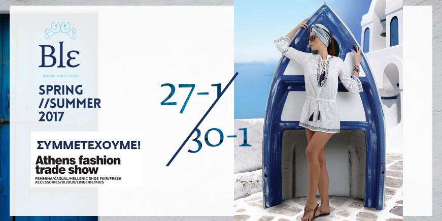 Athens fashion trade show 2017